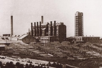 Бумажная фабрика в г. Тоехара.
