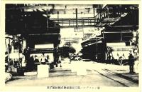 Машинный зал ЦБЗ Одзи г. Тоехара