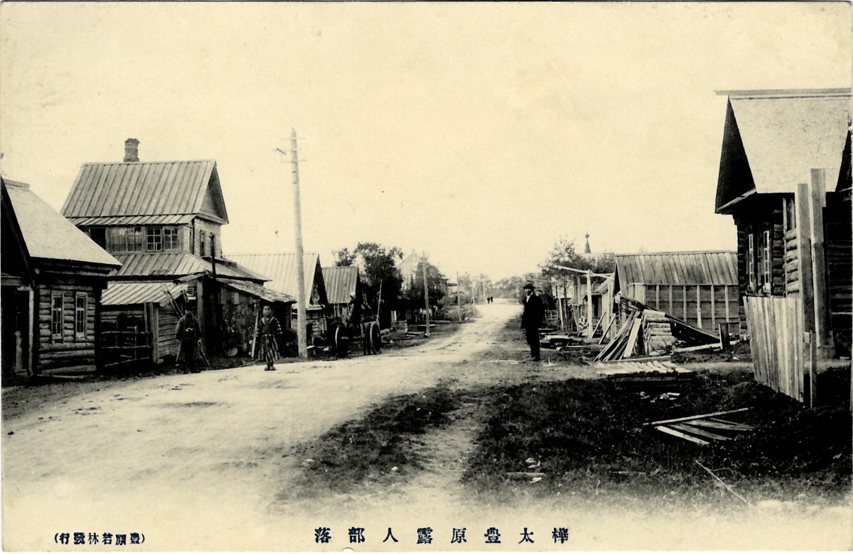 поиск знакомства сахалин город шахтерск