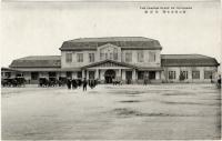 Живописное место Тоехара. Станция ж/д.