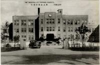 Госпиталь г. Тоехара.