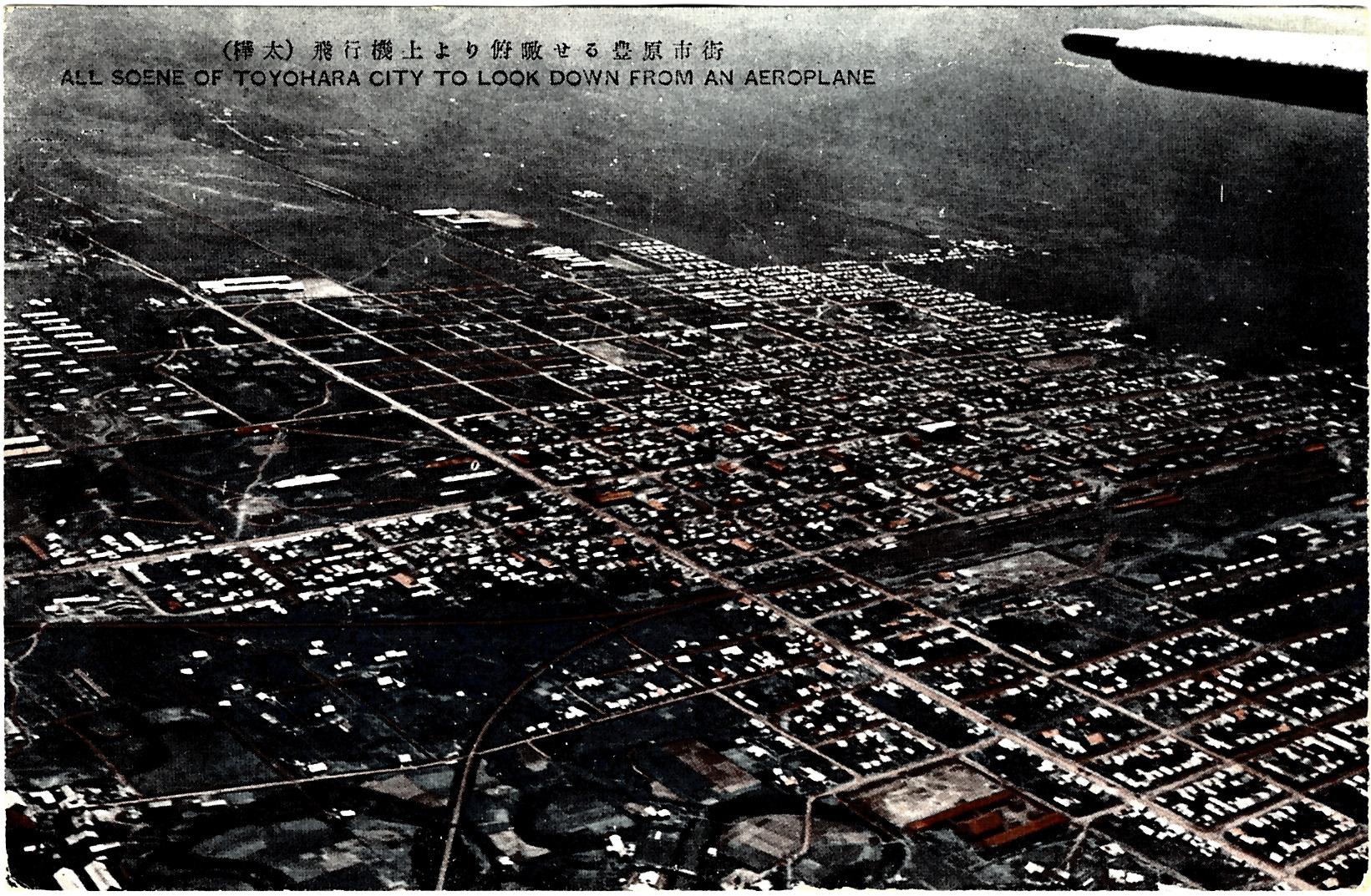 город итуруп фото