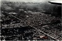 Тоехара с высоты птичьего полета. Снимок сделан с самолета.