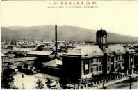 Вид на офис железных дорог Карафуто.
