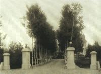Резиденция губернатора провинции Карафуто