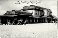 Железнодорожный вокзал г. Тоехара