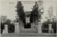 Резиденция губернаторства Карафуто.
