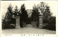 Резиденция губернатора Карафуто.