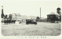 (Его величество) направляется на станцию Тойохара для возвращения на корабль