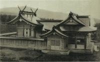 Храм Сёконся. Склон горы Асахигаока. Теперь на этом месте городская больница, на склоне горы Большевик