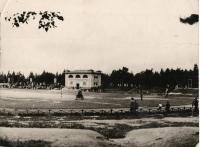 Стадион в городском парке КиО.