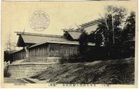 Храм Карафуто Дзинзя.