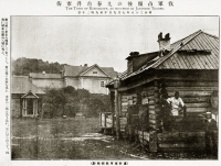 Корсаковский пост оккупированный японцами.
