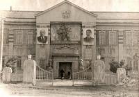 Дом офицеров Советской Армии. На улице Сталина.