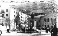 Площадь им. В.И. Ленина, райком КПСС.