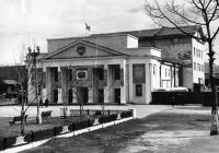 Старое здание областного драматического театра. г. Южно-Сахалинск.
