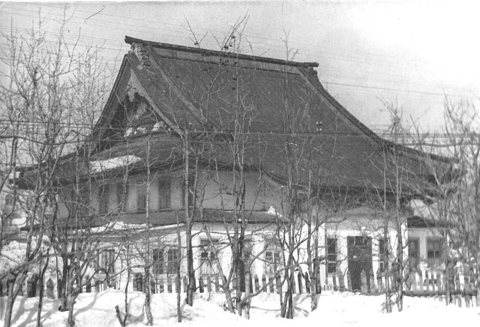 Бывший храм Ниси Хонгандзи на углу ул. Заводской и Амурской