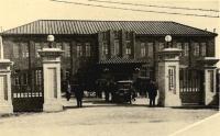 Мэрия Тойохары. Построена в 1928 году. Известно как