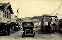 Маока. (Холмск, нынешняя ул. Советская). Центральная улица Маока (1920-1925)