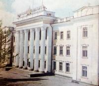 Главсахалинрыбпром.