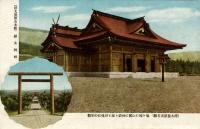 Храм Гококу дзиндзя в честь павших воинов.