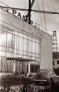 Дом радио и телевидения