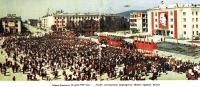 10 июля 1967 г. Митинг посвященный награждению области орденом Ленина