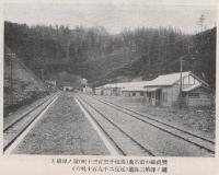 Станция TakinoSawa (ст. Перевал). Станция была в 5 километрах западнее Oku-suxuya