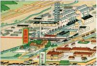 Карта храма Тоехара Дзинзя и Бумажного завода.