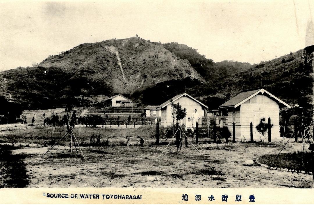 Водозабор города Тоёхара