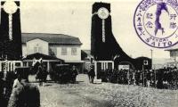 Прибытие Его Высочества Хирохито в Тойохара.