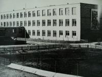 Средняя образовательная школа №1