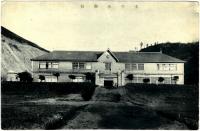 Начальная школа в Хонто