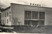 Дом радио г. Южно-Сахалинск