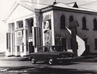 Дом культуры в городе Чехов