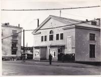 Кинотеатр в городе Чехов