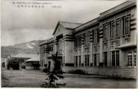 Средняя школа г. Тоехара