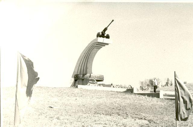 Памятник братской могиле советских воинов г. Холмск