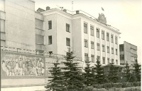 Здание горисполкома г. Южно-Сахалинск