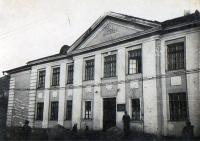 Старое здание мореходного училища г. Невельск