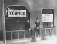 Вход в здание железнодорожного вокзала со стороны платформы г. Холмск