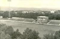 Стадион Космос в городском парке г. Южно-Сахалинск