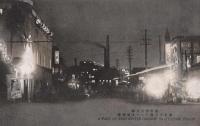 Улица Асахи, вид на целлюлозно-бумажную фабрику в Отомари