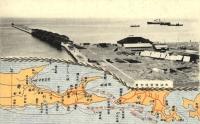 Порт в городе Отомари