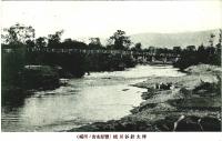 Деревянный мост через реку Сусуя в Тойохаре