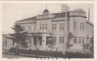 Здание мэрии Тойохары
