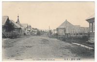 Старая русская деревня Владимировка на окраине Тойохары