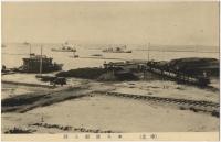 Разгрузка угля в порту города Хонто