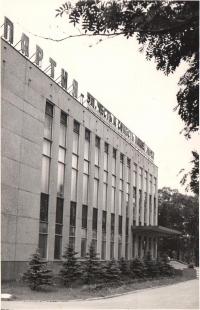 Дом политического просвещения в городе Южно-Сахалинске