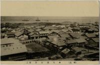 Панорама города Хонто. Вид на западную часть. 3 из 4.